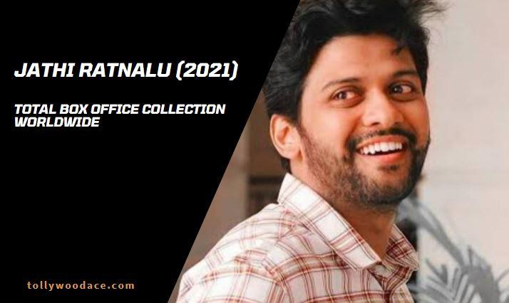 Jathi Ratnalu Total Box Office Collection