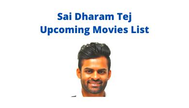 Sai Dharam Tej Upcoming Movies