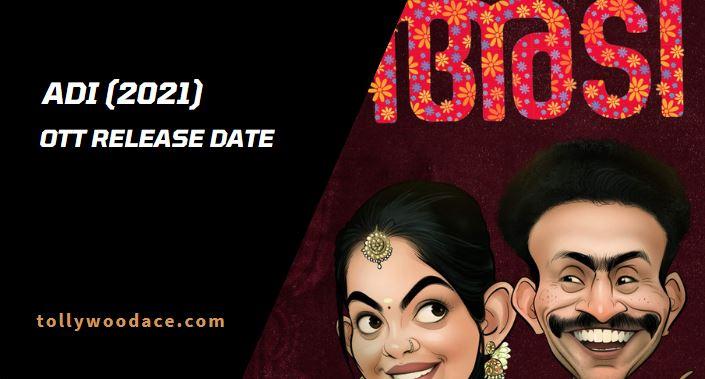 ADI Malayalam Movie OTT Release Date