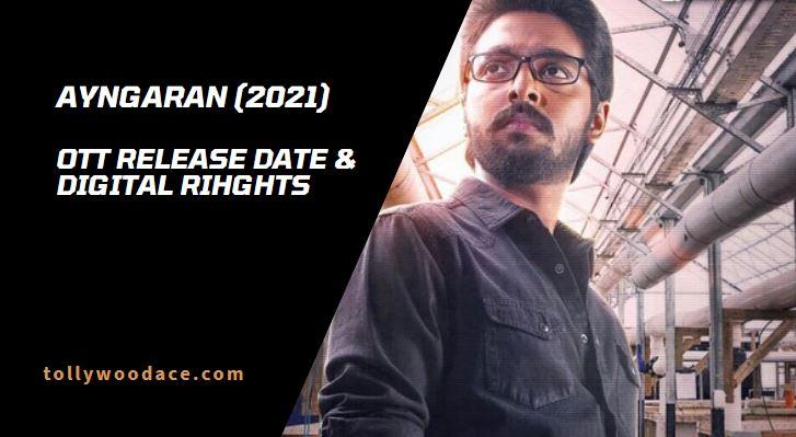 Ayngaran OTT Release Date