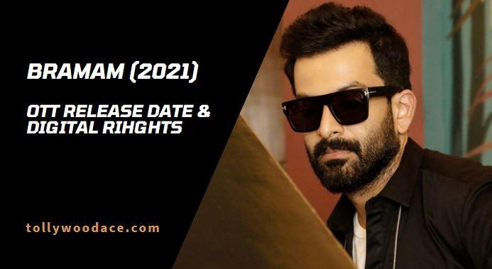 Bramam OTT Release Date