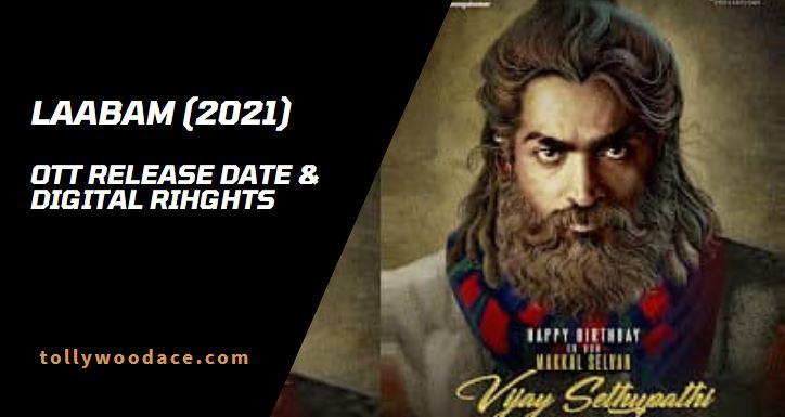 Laabam OTT Release Date