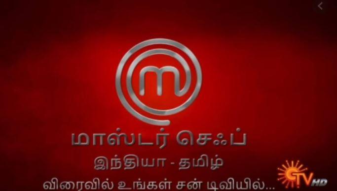MasterChef Tamil Sun TV
