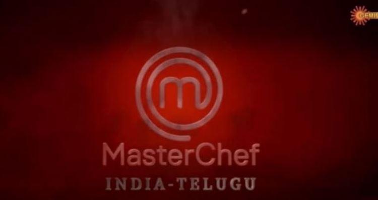 MasterChef Telugu 2021 Online Registration