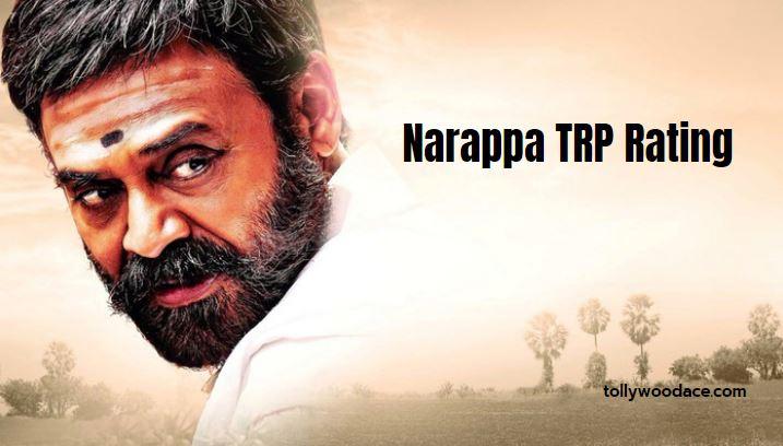 Narappa TRP Rating Gemini TV