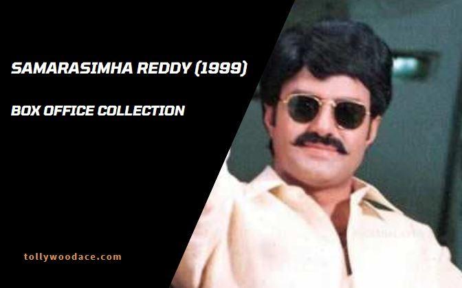 Samarasimha Reddy Box Office Records