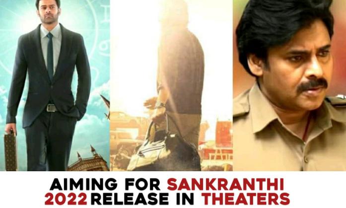 Telugu Movies Aiming for Sankranthi 2022 Release January