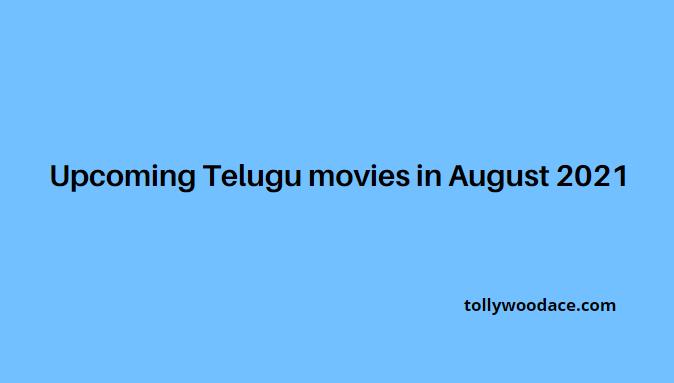 Upcoming Telugu movies in August 2021