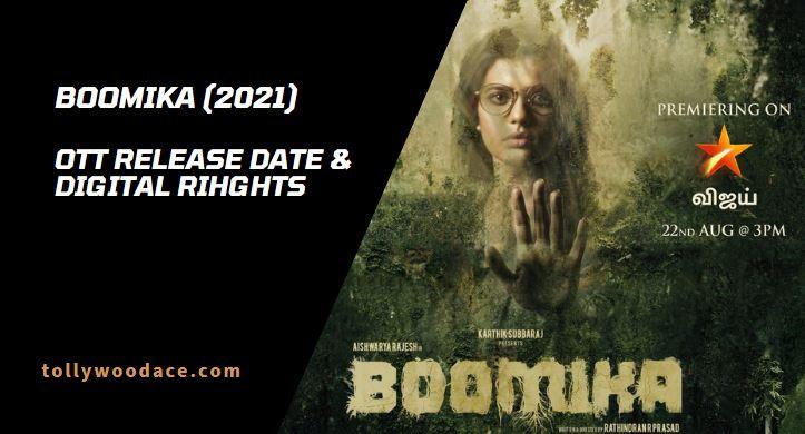 boomika tamil movie ott release date tv premiers