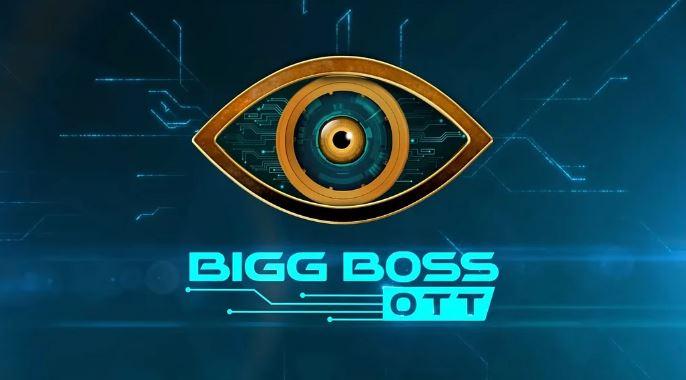 Bigg Boss OTT 15