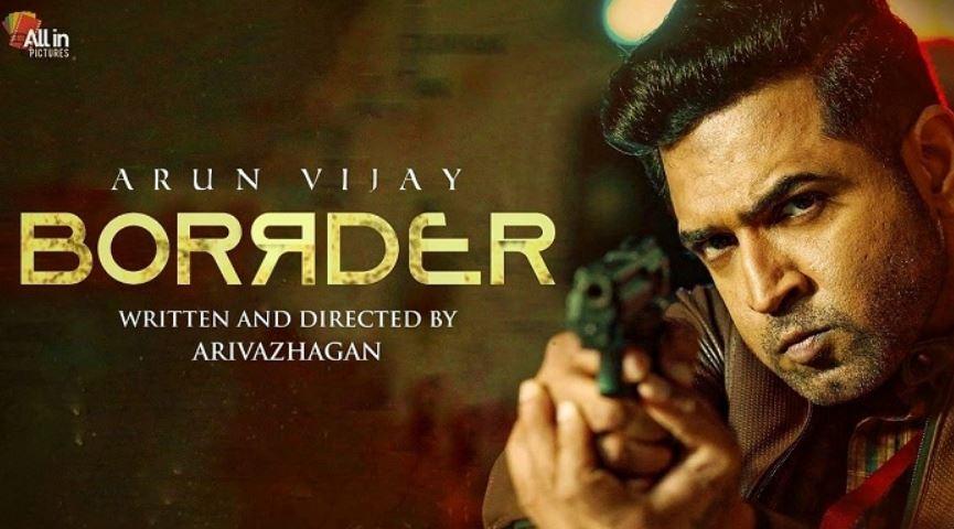 Border Tamil Movie OTT Release Date