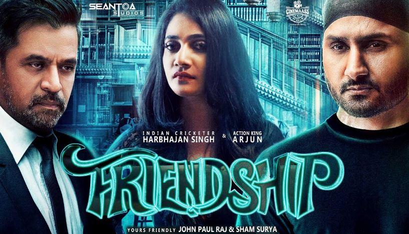 Friendship Tamil Movie OTT Release