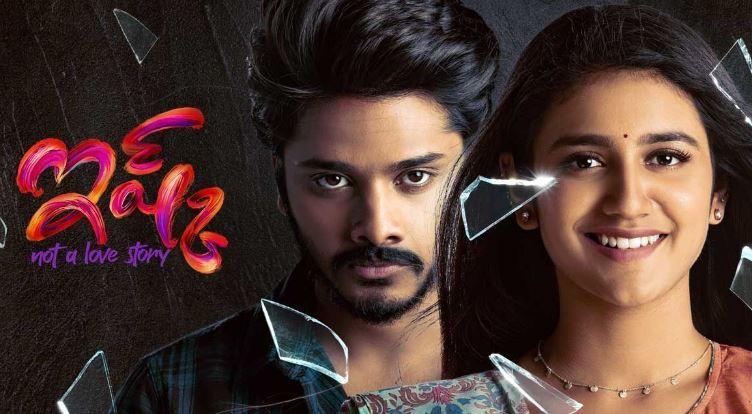 ISHQ 2021 Telugu Movie Download Movierulz