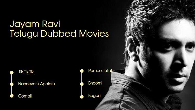 Jayam Ravi Telugu Dubbed Movies