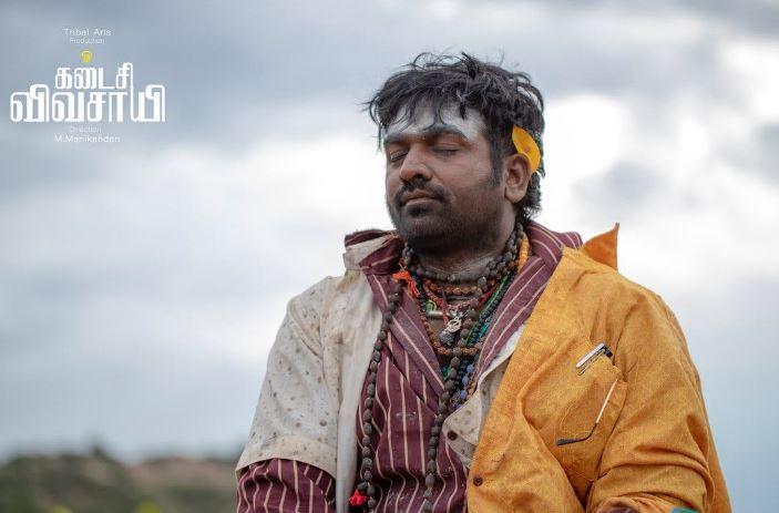 Vijay Sethupathi, Yogi Babu's Kadaisi Vivasayi Gets An OTT Release Date