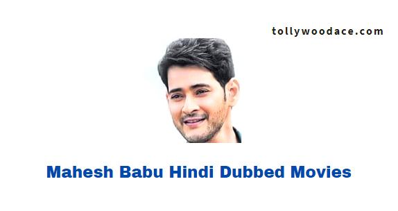 Mahesh Babu Hindi Dubbed Movies