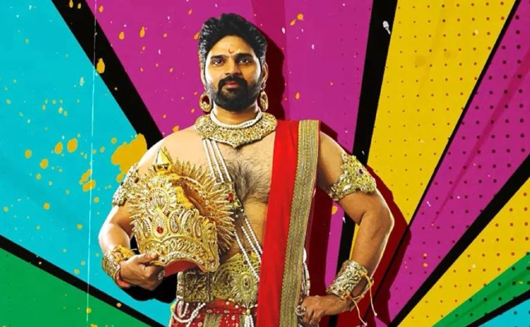 Raja Raja Chora Box Office Collection