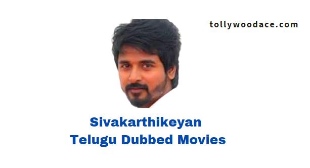Sivakarthikeyan Telugu Dubbed Movies List