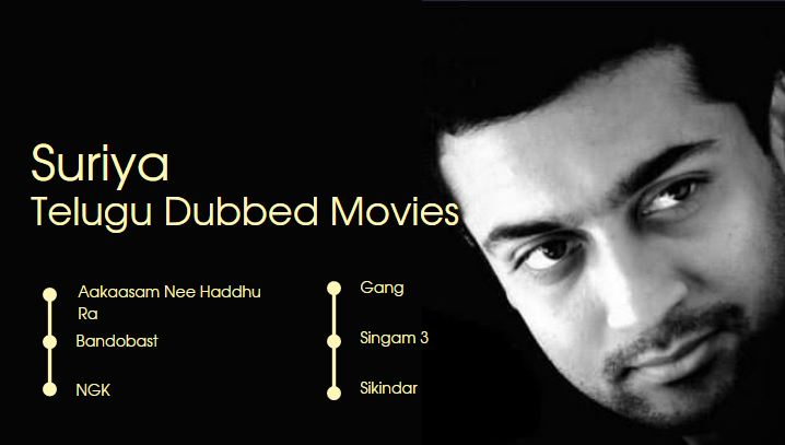 Suriya Telugu Dubbed Movies List