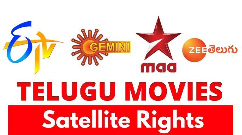 Telugu Movies Satellite Rights 2021