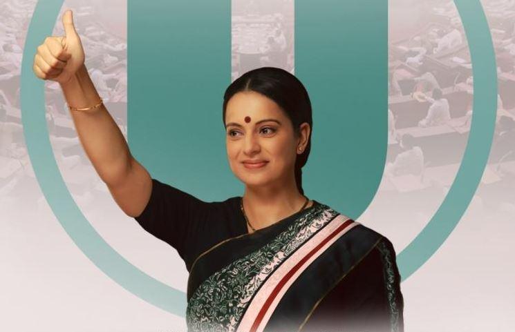 Thalaivi Movie OTT Release Date