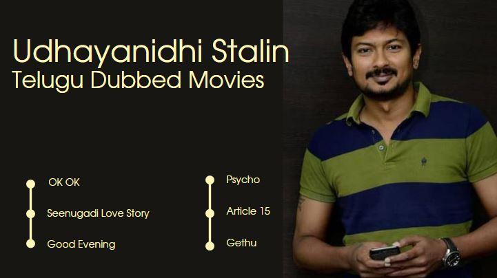 Udhayanidhi Stalin Telugu Dubbed Movies