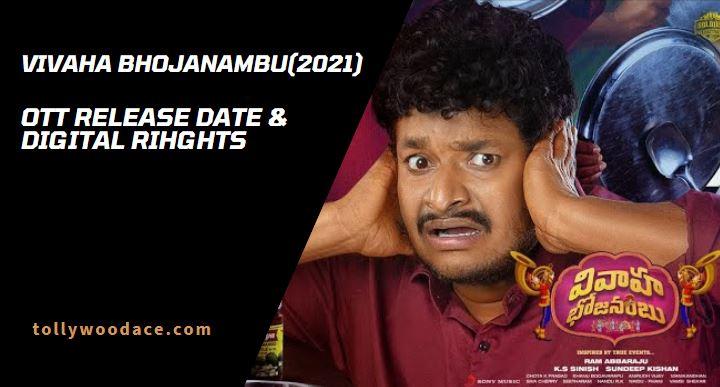 Vivaha Bhojanambu OTT Release Date