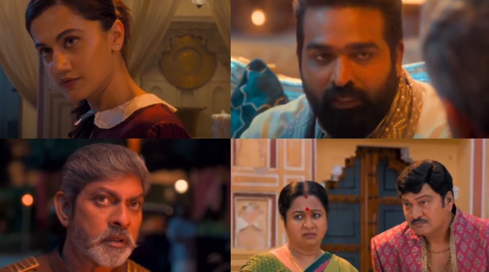 annabelle sethupathi full movie download in isaimini