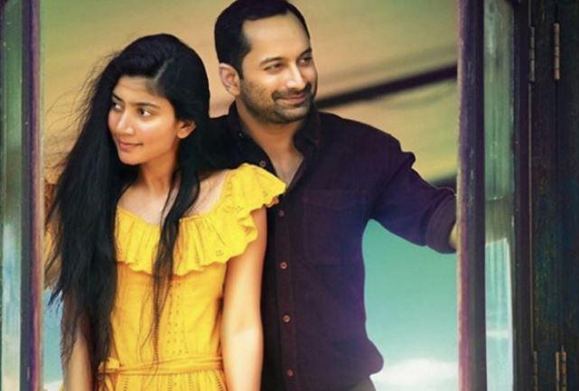 athiran hindi dubbed full movie download