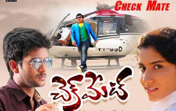 checkmate telugu movie download in movierulz