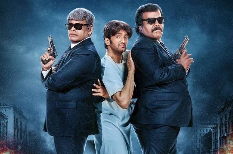 dikkiloona movie download isaimini tamil 720p