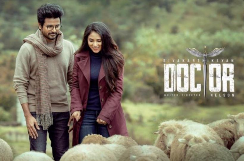 doctor full movie download in telugu movierulz