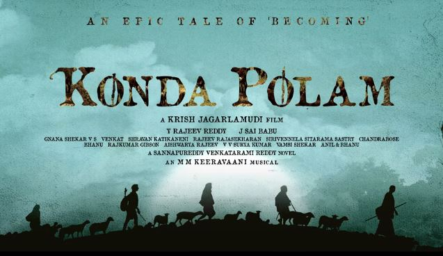 konda polam movie ott release date