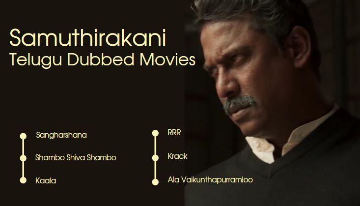 samuthirakani telugu dubbed movies
