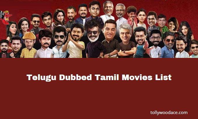 telugu dubbed tamil movies list 2021