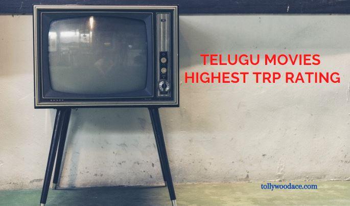 telugu movies highest trp rating 2021