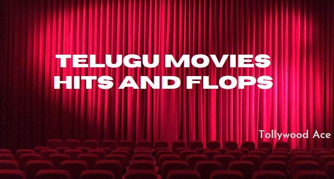 telugu movies hits and flops 2021 list