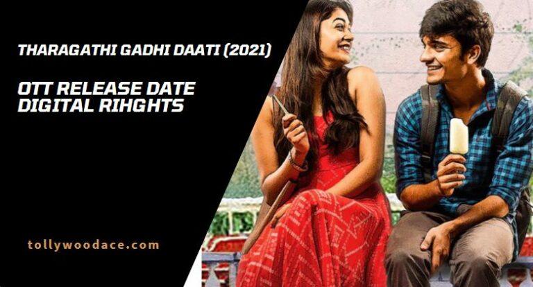tharagathi gadhi daati ott release date