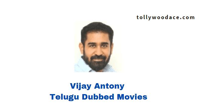 vijay antony telugu dubbed movies