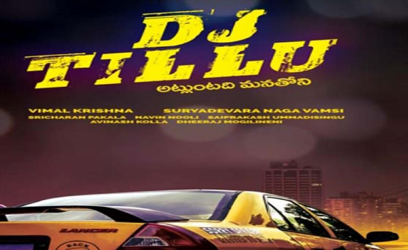 DJ Tillu OTT Release Date