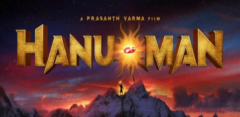 Hanu-Man OTT Release Date Teja Sajja