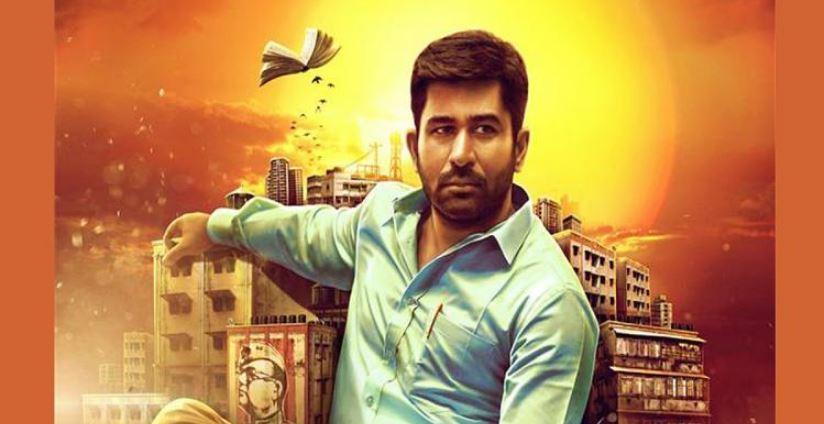 Kodiyil Oruvan Movie OTT Release Date