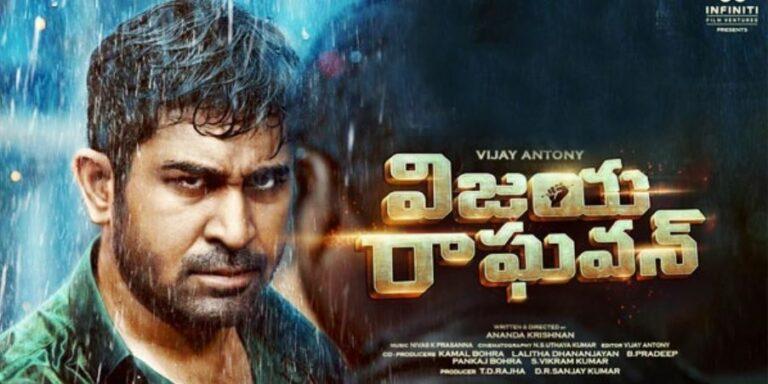 Vijaya Raghavan OTT Release Date