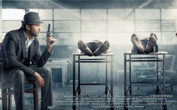 agent sai srinivasa athreya tamil movie download tamilmv