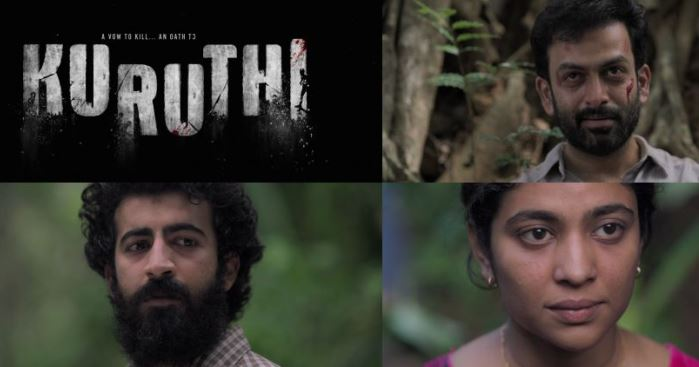 kuruthi tamil dubbed movie download
