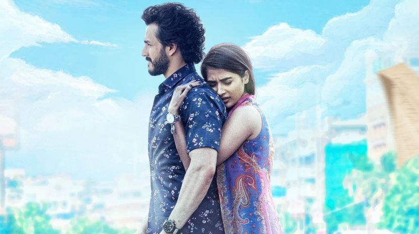 most eligible bachelor movie download ibomma