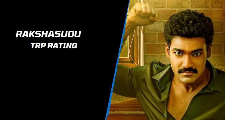 rakshasudu movie trp ratings