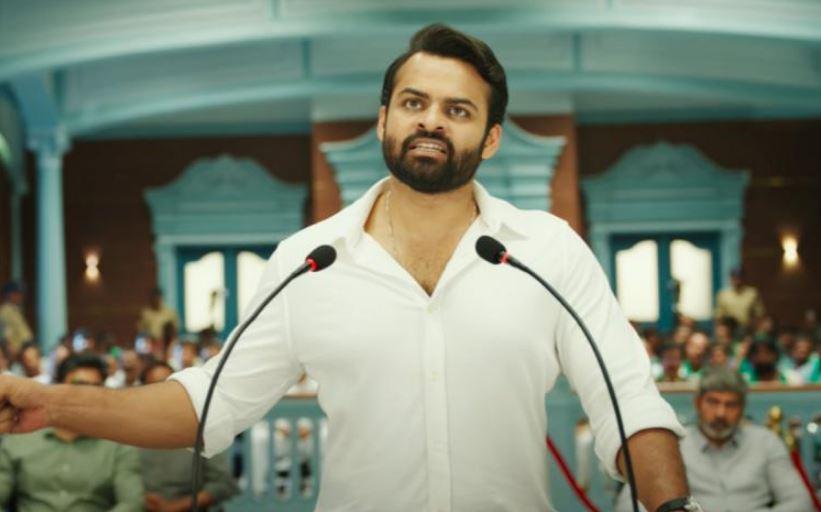 republic telugu movie download tamilrockers