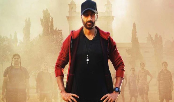 seetimarr day 1 box office