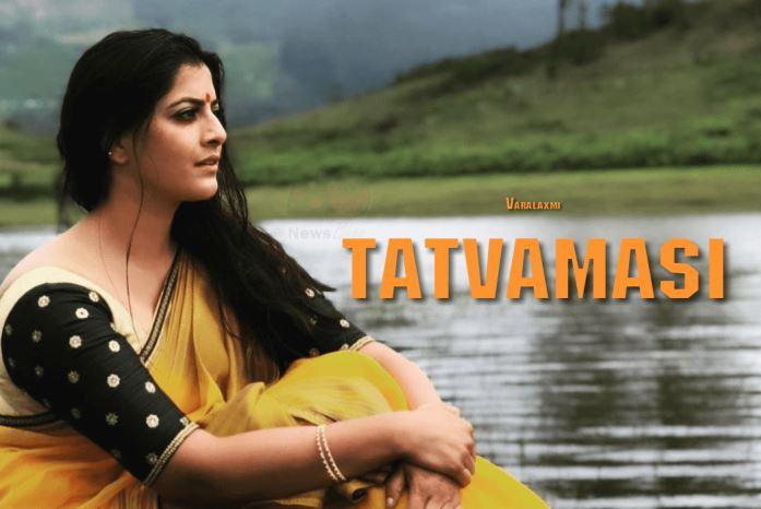 tatvamasi movie ott release date